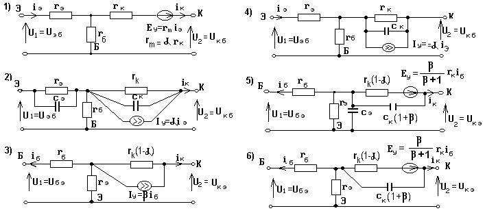 Т-образные схемы замещения